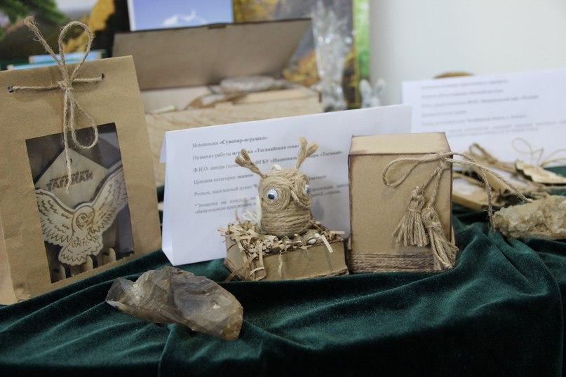 Сувенир национального парка «Таганай» (Челябинская область), игрушка-сова, стал призером регионал