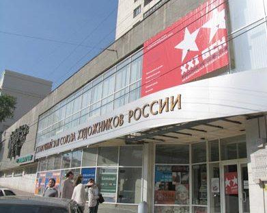 Как сообщили агентству «Урал-пресс-информ» в пресс-службе главного управления молодежной политики