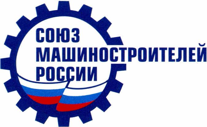 Как сообщили агентству «Урал-пресс-информ» в отделе массовых коммуникаций ОАО «Автомобильный заво