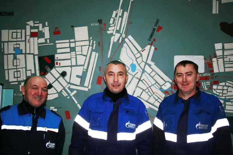Сотрудники аварийно-диспетчерской службы филиала АО «Газпром газораспределение Челябинск» в город