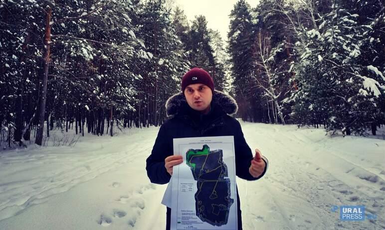 Заместитель министра экологии Челябинской области Виталий Безруков назвал пост п