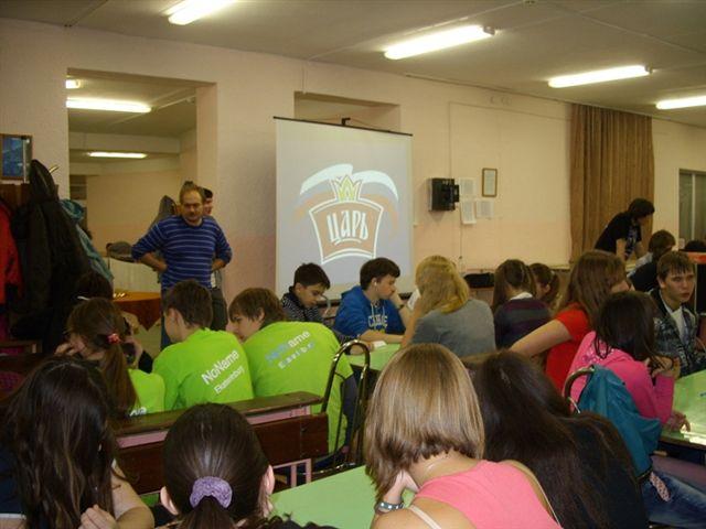 В фестивале 2012 года приняло участие 40 школьных команд. 245 самых умных и находчивых ребят из ч