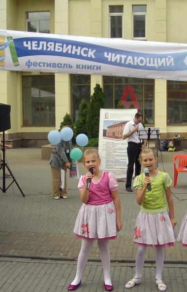 Сразу две представительницы от Челябинской области вошли в число 47-ми претендентов на звание «Би