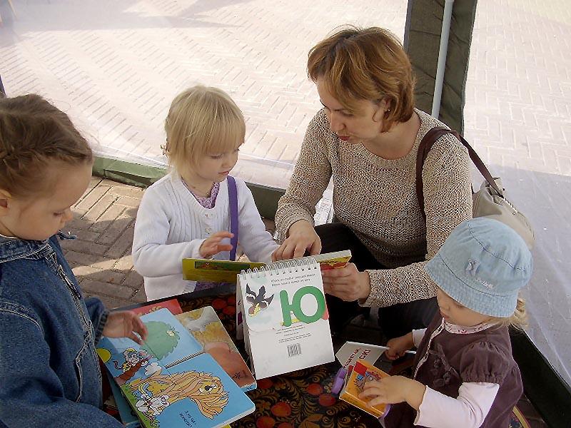 Муниципальные детские библиотеки города во второй раз присоединятся к проведению международной ак