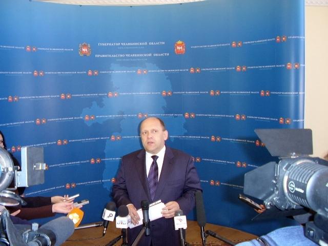 Как сообщил агентству «Урал-пресс-информ» министр физической культуры, спорта и туризма Челябинск