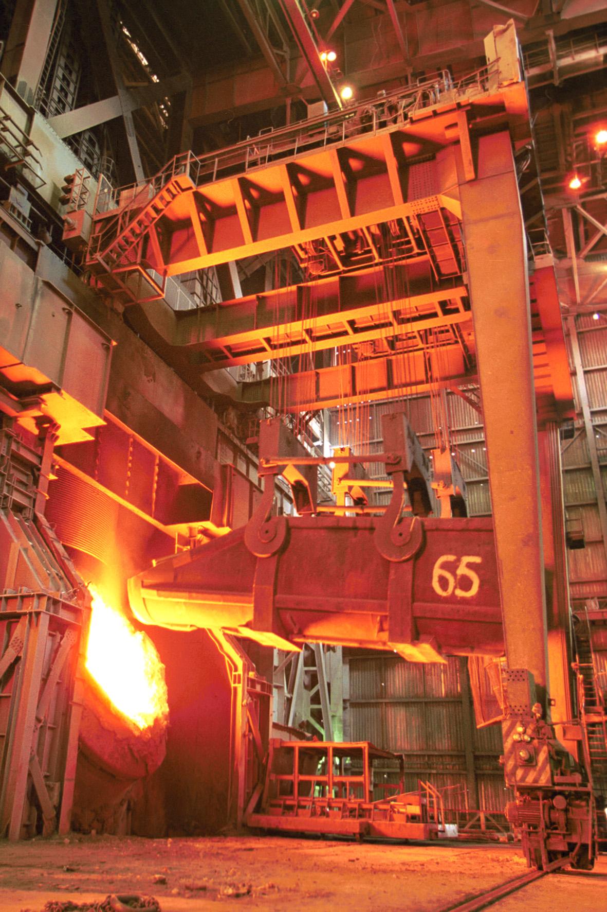 Ежегодно в ОАО «ММК» реализуются программы мероприятий, направленных на снижение расхода топливн