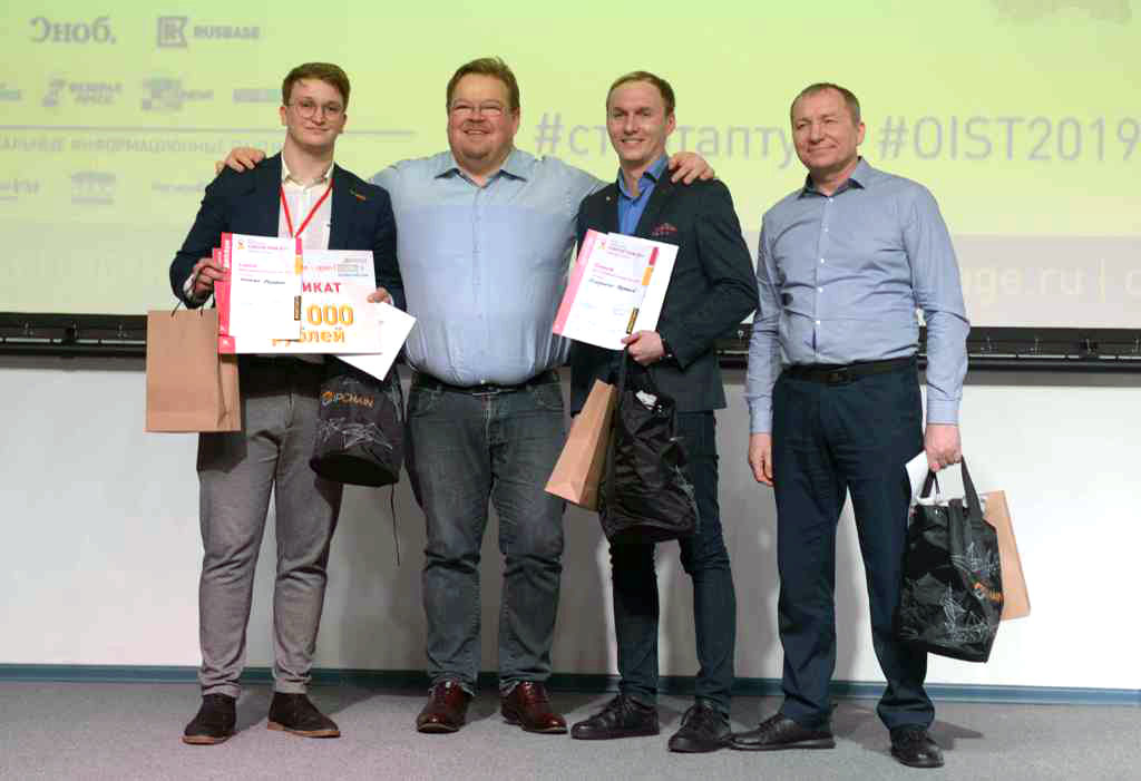 В Челябинске до четвертого апреля включительно продлен прием заявок на конкурс Open Innovations S