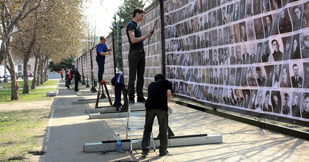 В преддверии Дня Победы в Челябинской области начали монтаж народного фото-мемориала - «Стены Пам