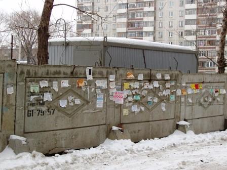 По словам сити-менеджера Челябинска Сергея Давыдова, нередко застройщики еще до заключения догово