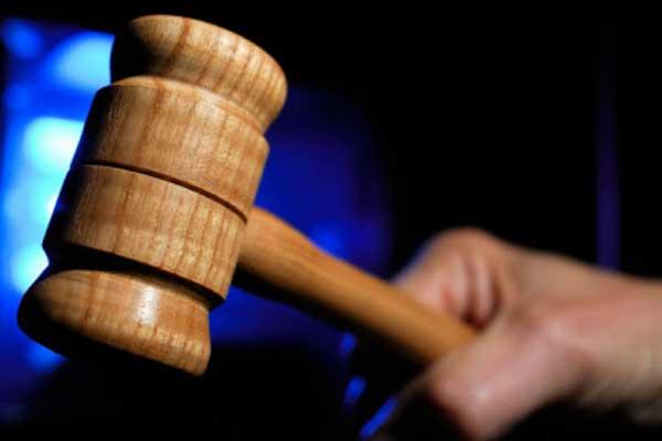 Рассмотрение дела началось в суде высшей инстанции в десять часов утра в зале заседаний № 4074.