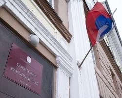 Об этом корреспонденту «Урал-пресс-информ» рассказали в пресс-службе министерства культуры. Павел