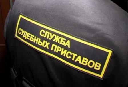 Как сообщили агентству «Урал-пресс-информ» в УФССП России по Челябинской области, в 2014 году Ко