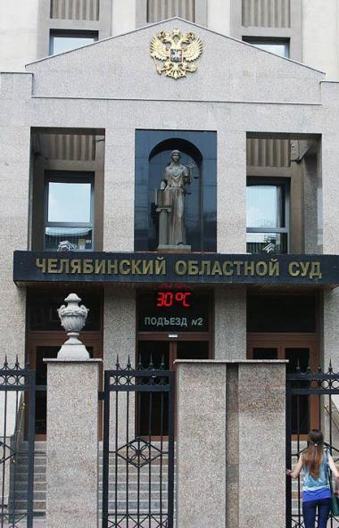 В Челябинский областной суд поступила апелляционная жалоба бывшего уполномоченного по правам чело