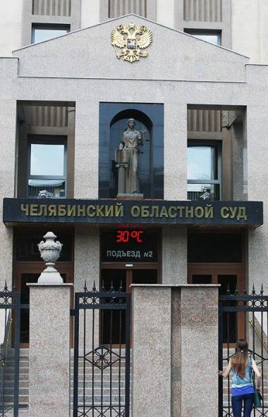 Челябинский областной суд рассмотрел апелляционную жалобу адвоката обвиняемой в получении взятки