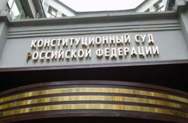 «Поставлена точка в споре о муниципальной реформе в Челябинской области, - отметил председатель к