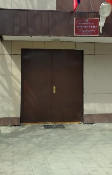 В Челябинской области увеличат число судебных участков и количество мировых судей.  Сего