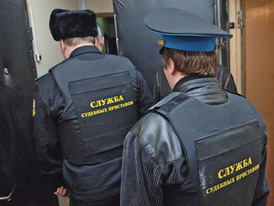 Как сообщает пресс-служба Управления Федеральной службы судебных приставов по Челябинской области