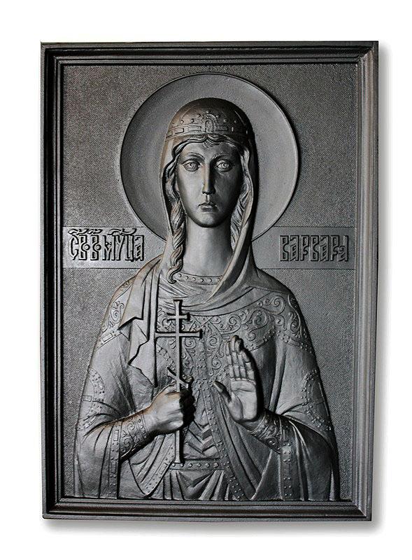 Святая Варвара Илиопольская(умерла в