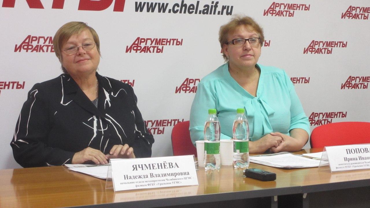 Как сообщила на состоявшейся сегодня в Челябинске пресс-конференции заместитель руководителя Челя
