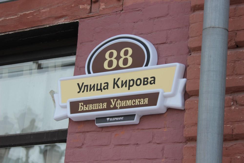 Как сообщили агентству «Урал-пресс-информ» в пресс-службе губернатора, предложение установить так