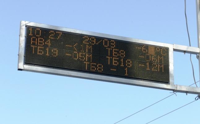 На сегодняшний день табло работают в тестовом режиме на остановках «Комсомольская площадь», «Двор