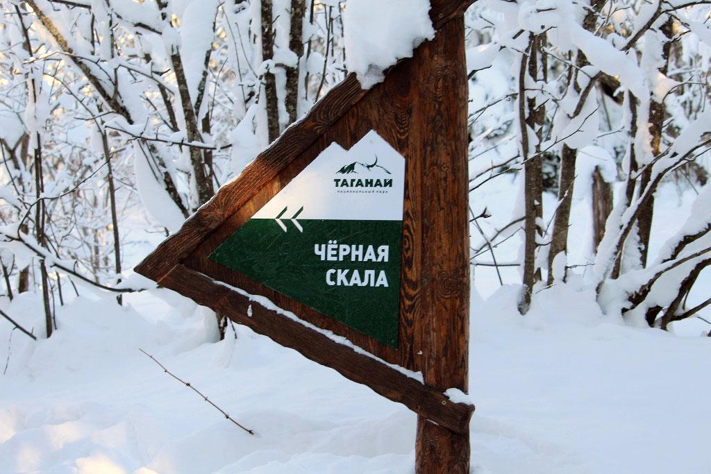 В ближайшее время в Челябинской области в национальном парке «Таганай» расставят новые указатели.