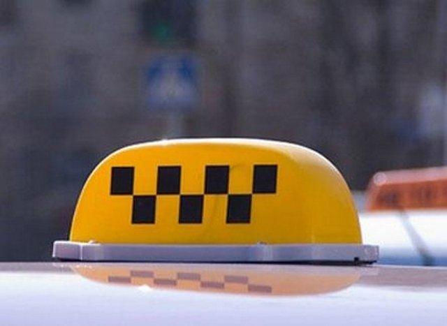 В целях защиты потребителей государство ужесточит нормы контроля: на работу такси необходимо спец