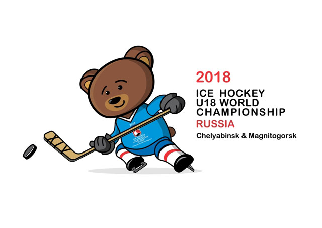 Напомним, талисманом юниорского чемпионата мира по хоккею стал бурый мишка. На первом этапе конку