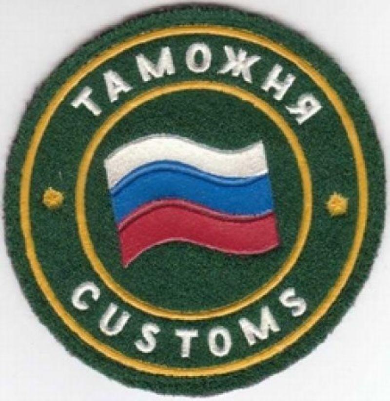 Как сообщила агентству «Урал-пресс-информ» главный государственный таможенный инспектор по связям