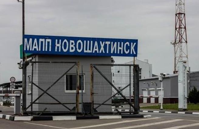 Бои на Украине послужили причиной того, что несколько снарядов разорвалось на проезжей полосе меж