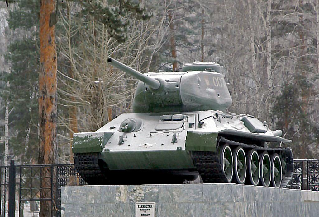 Инспекция Сухопутных войск прибыла в Челябинскую область для проверки воинских частей 90-й танков