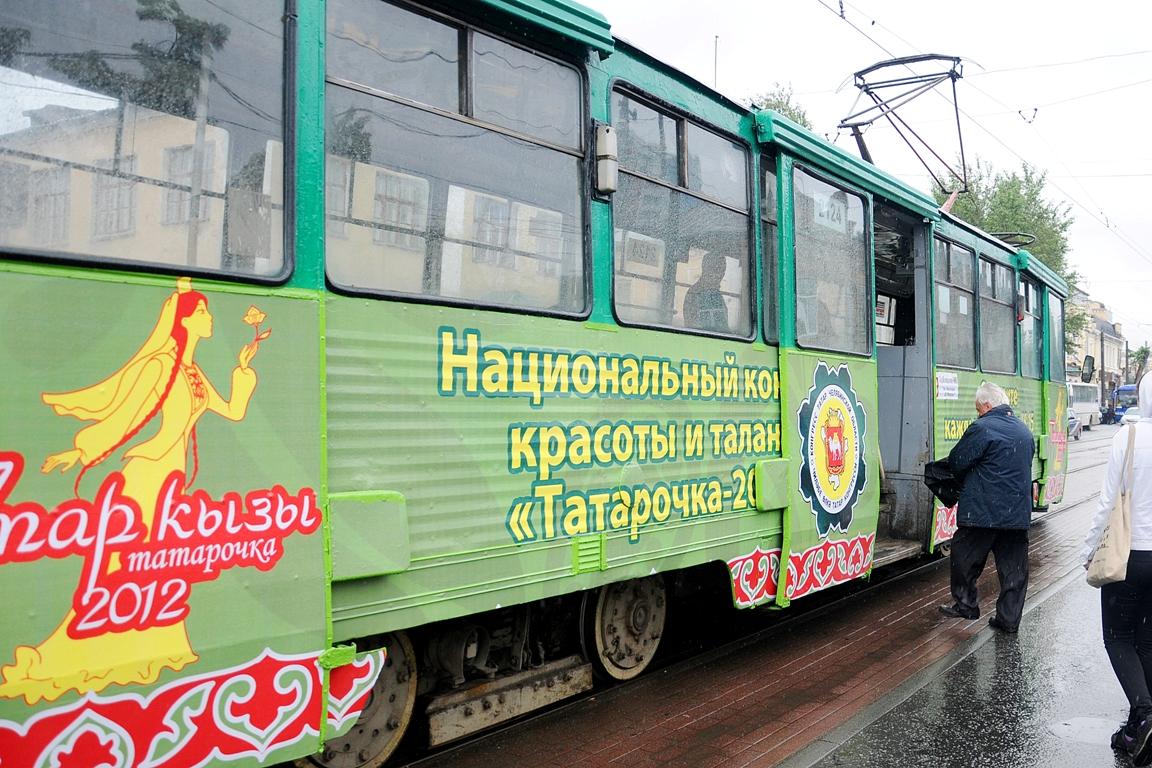 Как сообщили агентству в пресс-службе губернатора, сегодня, пятого мая, в Челябинске при поддержк