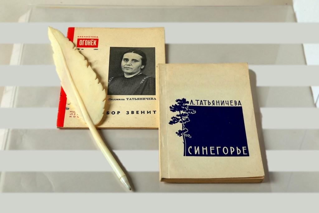 К этой знаменательной дате культурные учреждения Челябинска подготовили целый цикл мероприятий. О