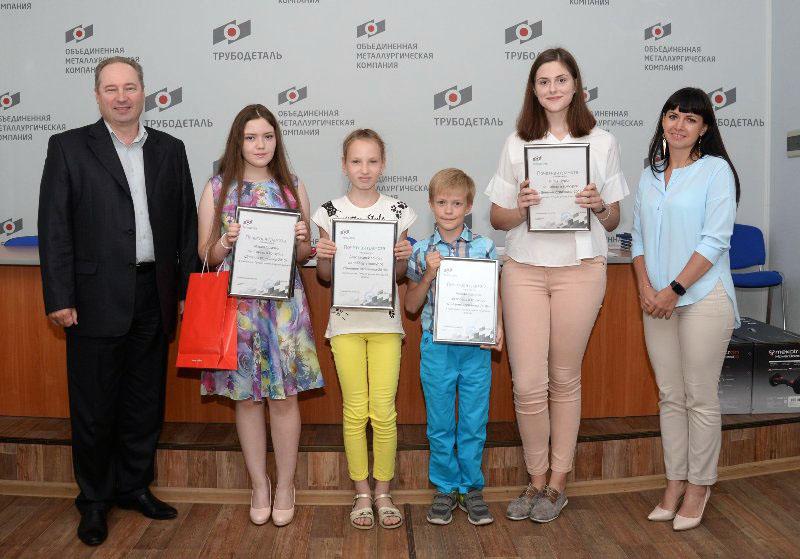 Входящий в состав Объединенной металлургической компании челябинский завод «Трубодеталь» наградил