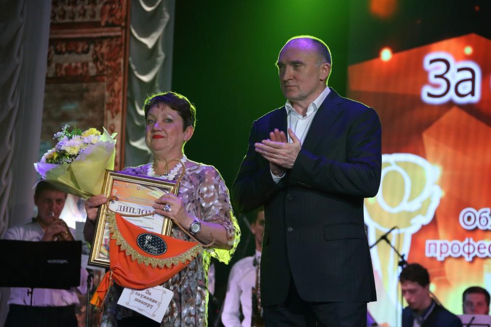 «Театральный фестиваль «Сцена» стал большим событием. Всю эту неделю Магнитогорск буквально жил т