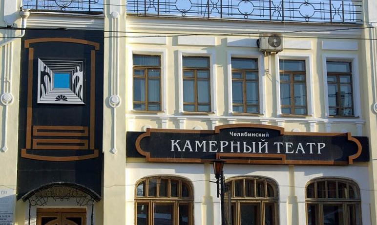 В среду, 10 марта, Камерный театр Челябинска приглашает на читку новой пьесы. Название пьесы держ