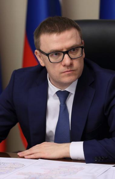 Губернатор Челябинской области Алексей Текслер дал первые поручения по инциденту в Магнито