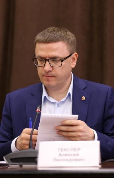 В понедельник, 28 сентября, губернатор Челябинской области Алексей Текслер намер