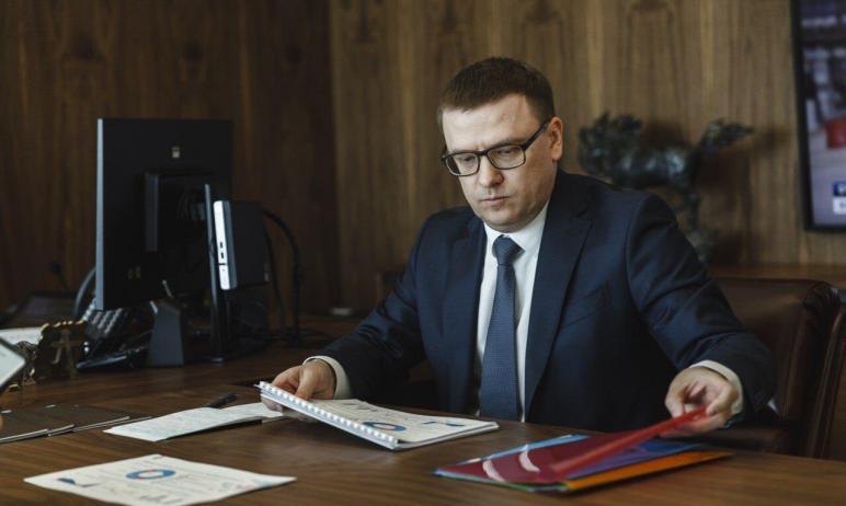 Губернатор Челябинской области Алексей Текслер обязал подчиненных сообщать о склонении к коррупци