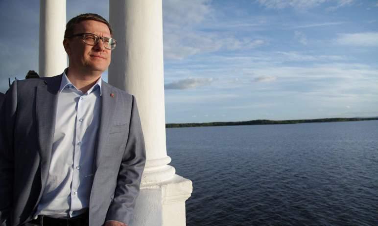 Алексей Текслер дал старт второму конкурсу грантов губернатора Челябинской области для некоммерче