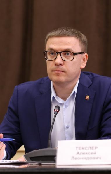 Губернатор Челябинской области Алексей Текслер раскритиковал ПАО «Мечел» за неуп