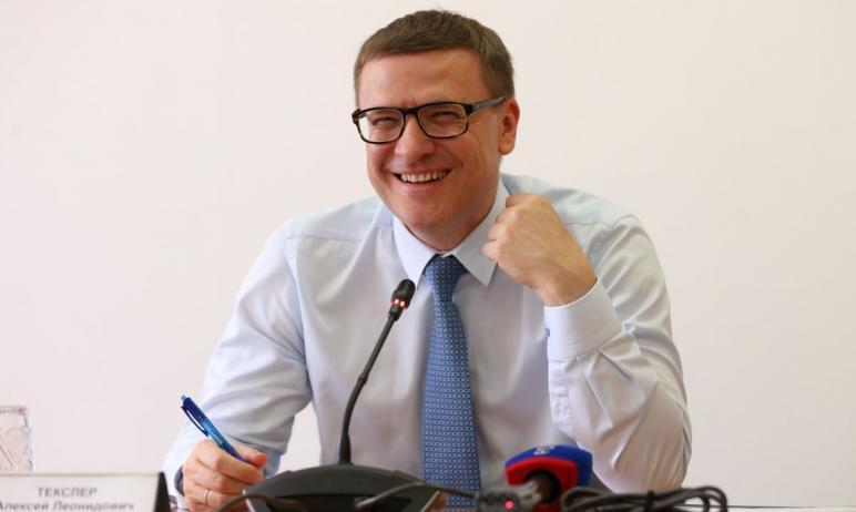 Губернатор Челябинской области Алексей Текслер выступил в экспертной сессии «Инфраструктурное стр