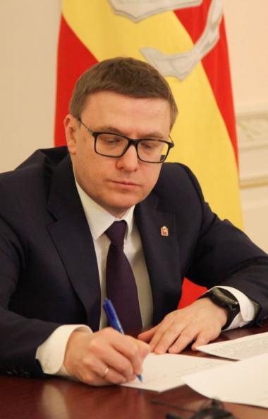 Губернатор Челябинской области Алексей Текслер переведет личные средства на счет