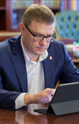 Глава Челябинской области Алексей Текслер внес изменение в структуру правительства региона, откор