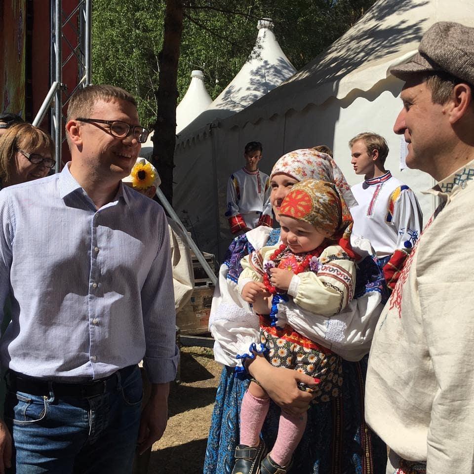Более 20 тысяч жителей Челябинской области приехали сегодня, 22 июня, на второй день XXVII Всерос