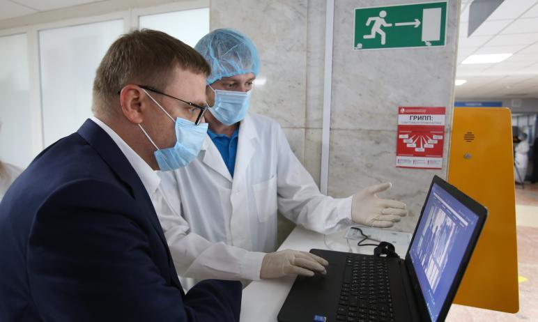 В Челябинской области реализуют дополнительные меры поддержки медицинских работников региона. Губ