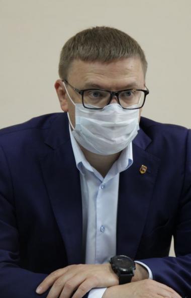 Режим повышенной готовности, введенный в Челябинской области в связи с угрозой распространения ко