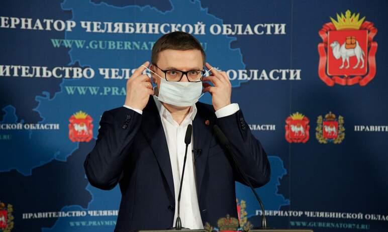 Власти Челябинской области прогнозируют снижение заболеваемости коронавирусной инфекцией COVID-19