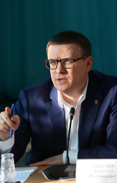 Губернатор Челябинской области Алексей Текслер негативно отреагировал на реакцию некоторых банков