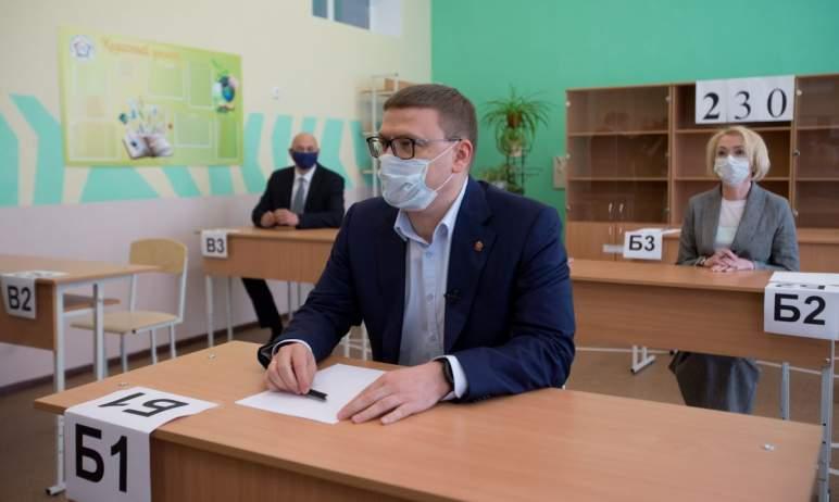 В предстоящем учебном году школы Челябинской области будут работать в очном режиме.  Об